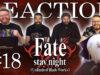 Fate UBW Episode 18